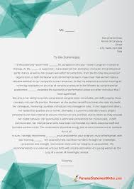 buy accounting dissertation chapter argumentative essay book essay     Professional resume services Physician Assistant school personal statement and essay editing by PAs for  physician assistant school applicants