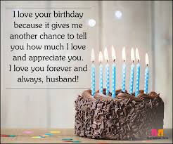Birthday Quotes For Husband Classy 48 Cute Love Quotes For Husband On His Birthday