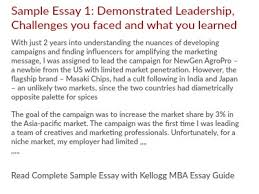 kellogg mba leadership teamwork essay tips the above post is an excerpt from s kellogg mba essay guide