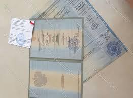 Подтверждение диплома для Канады через wes Блог Документ  У многих возникает вопрос почему ставится именно апостиль ведь Канада не входит в список стран подписавших Гаагскую конвенцию 1961 года