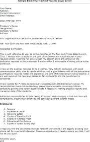 Elementary Education Cover Letter Sample Cover Letter For Elementary