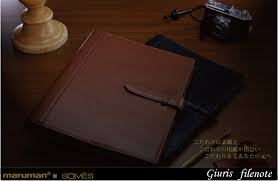 collaboration of the leather products maid in japan of paper and the best quality of the highest peak