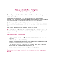 Letters Of Resignation Template Journalist Thank You Letter Resignation Templates At