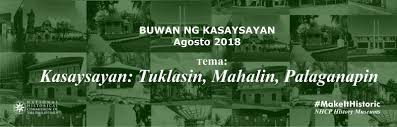 National History Month 2018 Surveying History In The Philippine Web