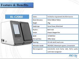 Hair Drug Test Chart Mini Fully Automatic Chemiluminescence Immunoassay System Wb S P Hair Drug Test Machine View Drug Test Machine Realy Product Details From Hangzhou