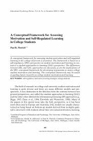 occupational therapy essay occupational therapy essay plagiarism high
