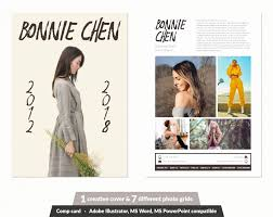 What Is A Comp Card Free Comp Card Template Posite Cards For Modeling Template