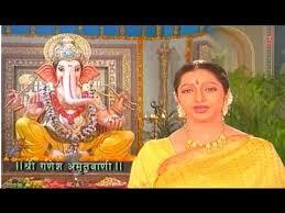 ganesh amritwani full by anuradha