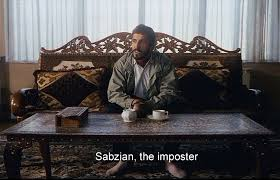 Norman Holland on Abbas Kiarostami, Close-Up, Nema-ye Nazdik
