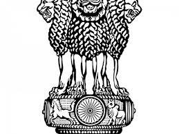 Assam Judicial Service Grade 3 Syllabus 2021