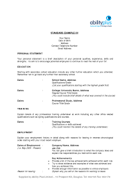 Manificent Design Standard Resume Template Standard Resume Examples