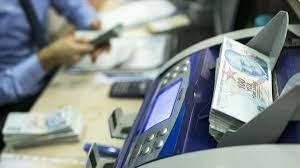 19 Temmuz arefe günü bankalar açık mı? Bayram öncesi bankaların çalışma  düzeni 2021! - Son Dakika Haberleri İnternet
