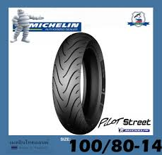 Buy Michelin Top Products Online At Best Price Lazada Com Ph