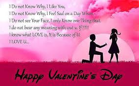 velen time day es happy valentines