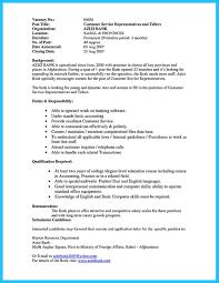 Objective For Resume For Bank Teller