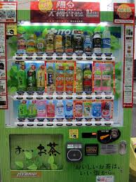 Where Can I Sell My Vending Machines Awesome 48 Best Vending Machines Images On Pinterest Vending Machines