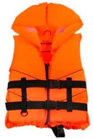 Купить спасательный жилет (для рыбалки, детский) в Минске ...