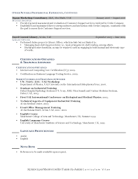 Stating Salary Requirements In Cover Letter Sales Advisor Cover