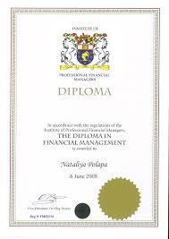 Об авторе Блог Натальи Полапа Диплом ipfm Финансовый менеджмент