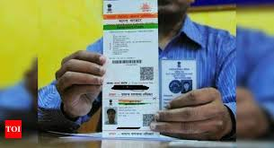 aadhar voter id linking how to link