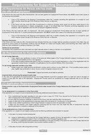 s i no 349 2015 employment permits amendment regulations 2015 images en si 2015 0349 formf 12 jpg