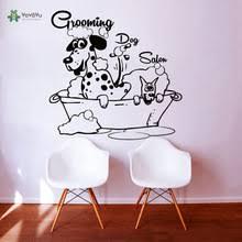 Pet grooming <b>wall decal vinyl</b> sticker shop indoor salon design art ...