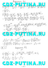 Ершова Голобородько класс самостоятельные и контрольные работы ГДЗ Сложение и вычитание дробей 1 2