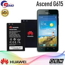 Huawei Ascend G615 Battery Model ...