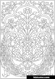 Don't forget to get your parent's help downloading software!) Peacocks With Flower Pattern Kizi Free 2021 Printable Super Coloring Pages For Children Flowers Super Coloring Pages