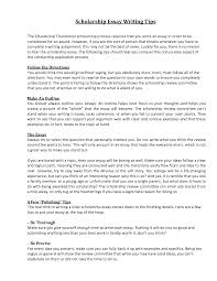 example scholarship essay template example scholarship essay