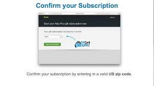 how to redeem a hulu plus gift card