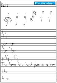 Lower Case Letter Practice Sheet Lower Case Letter Practice Sheet Lowercase Letter Practice