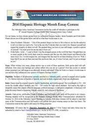 concurso de ensayos en el mes de la hispanidad uno 2014 hispanic heritage month essay contest guidelines open to all students in nebraska
