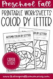 Lots of those colors i don't know (like puce and cerise, which should at least look cherry red but doesn't even seem to), but i should have thought of teal by myself and probably sepia too. Color By Capital Letter Fall Preschool Worksheets