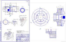 Курсовая работа по технологии машиностроения курсовое  Курсовой проект Технологический процесс изготовления детали Стакан левый