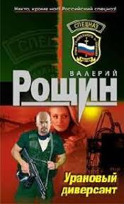 """Р-ин Валерий Георгиевич. """"<b>Уран</b>"""" почти не виден"""