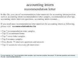 Cover Letter For Summer Internship Cover Letter Format Internship