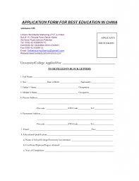 Download Blank Resume Template Haadyaooverbayresort Com