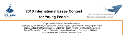 goi peace foundation unesco international essay contest for goi peace foundation unesco international essay contest 2016 for young people usd1 000 fully funded to opportunities for africans