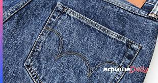 Как выбрать хорошие <b>джинсы</b> - Афиша Daily