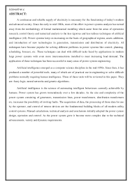 essay words counting blessing of science
