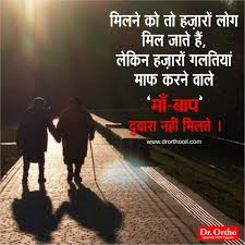 Good Morning Inspirational Quotes In Hindi Daily Motivational Quotes