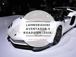 lamborghini aventador 2018. what does the future hold for lamborghini cars aventador 2018 s