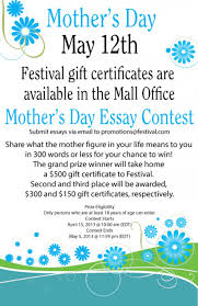 day contest mother s day contest
