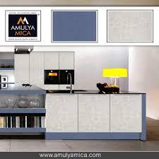 Amulya Mica On Twitter Amulyamica Provides The Best Laminates For