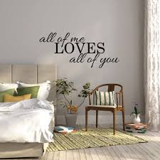 all of me loves all of you wall sticker
