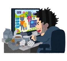 「ゲーム」の画像検索結果
