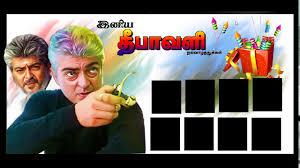 Flex Design In Photoshop Tutorial Diwali Flex Create In Photoshop In Tamil Photoshop Tutorials Tamil Psd 12 Maran Tech