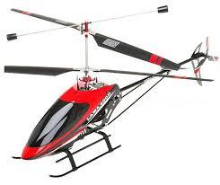 <b>Радиоуправляемый вертолет WALKERA</b> Lama400D - купить по ...
