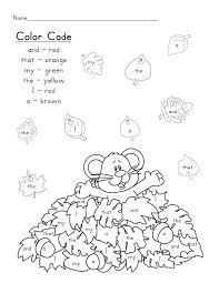 f14a4d6c9ac6faa685d0785c913f2f80 coloring sheets coloring pages 70 best images about sight words spelling k 2 special education on on sight words handwriting worksheets
